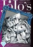 JoJo's - (Part 4) Diamond is Unbreakable 8 Vol. 8