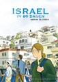 Smallpress  - Israel in 60 dagen, Hardcover (Oog & Blik)