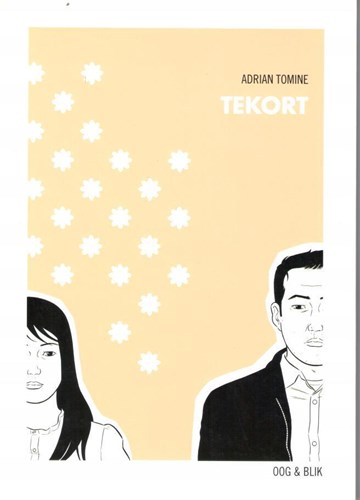 Adrian Tomine - Collectie  - Tekort, Softcover (Oog & Blik)
